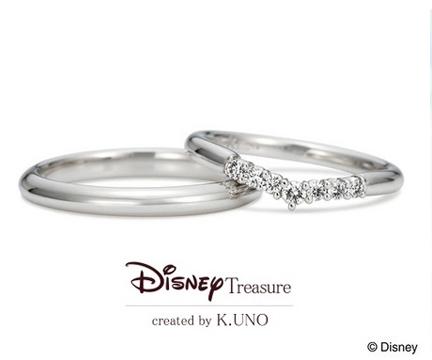白雪姫 結婚指輪【ケイウノ】