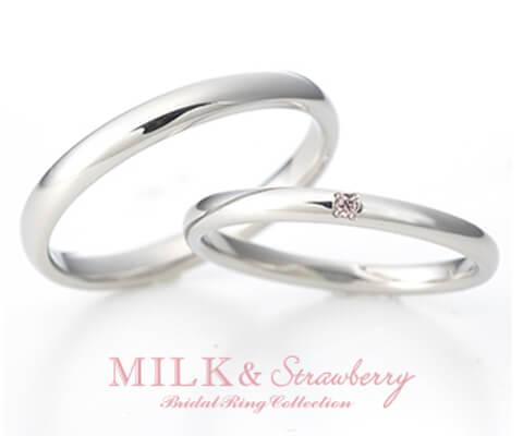 MILK & Strawberry オーラ 結婚指輪