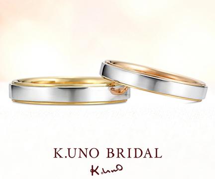 月日(平打ちタイプ)  結婚指輪【ケイウノ】