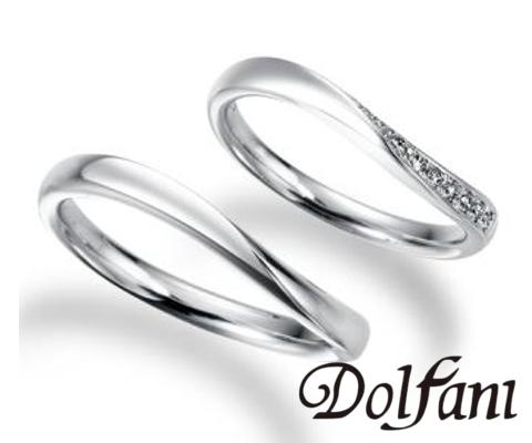 フィッソ  結婚指輪 【ドルファーニ】