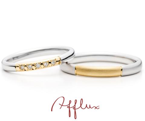 ステラ 結婚指輪 【アフラックス】