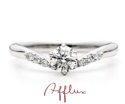ウイング 婚約指輪  【アフラックス】