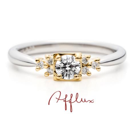 ステラ 婚約指輪  【アフラックス】