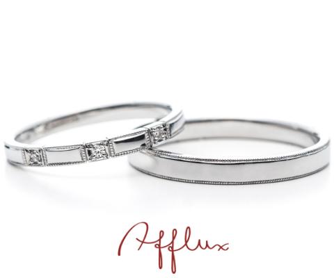 シャンティ― 結婚指輪 【アフラックス】