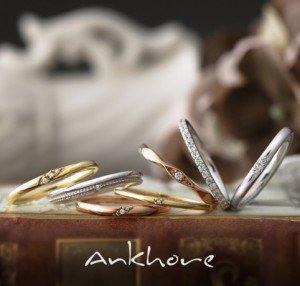 ankhore-300x286