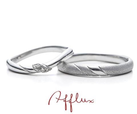 フワリ 結婚指輪 【アフラックス】