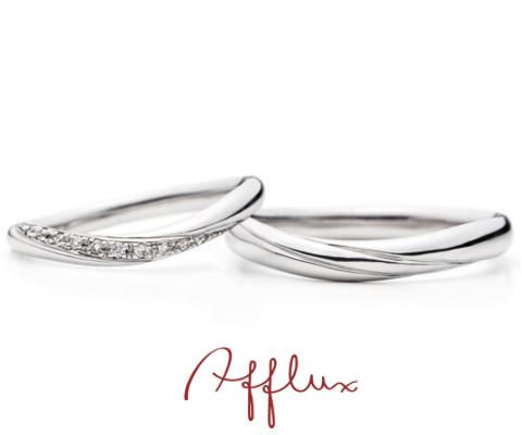ルシェロ 結婚指輪 【アフラックス】