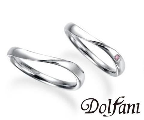 フィーレ  結婚指輪 【ドルファーニ】