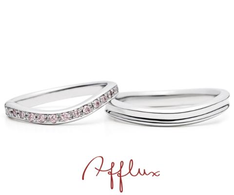 ツボミ 結婚指輪 【アフラックス】