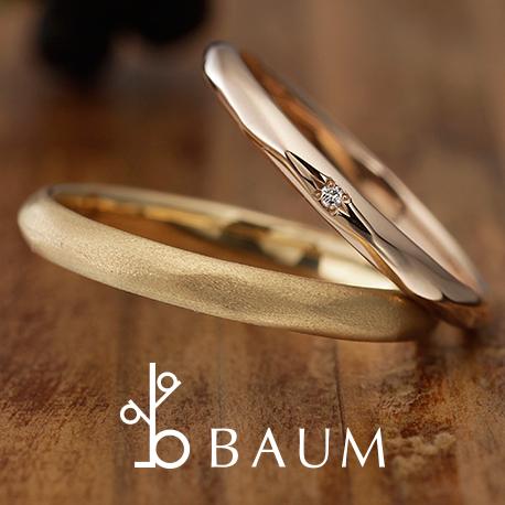 BAUM_カメリア_マリッジリング