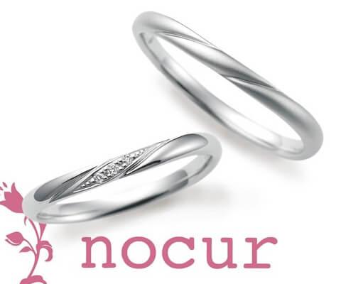 ノクル CN-057/058 結婚指輪