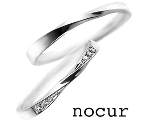 ノクル CN-045/046 結婚指輪