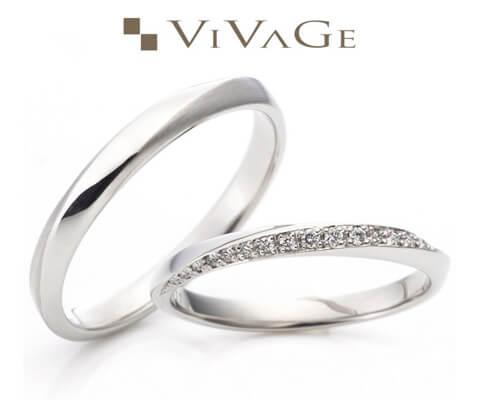 VIVAGE カルム 結婚指輪