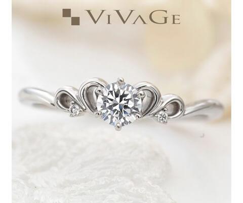VIVAGE カルム 婚約指輪