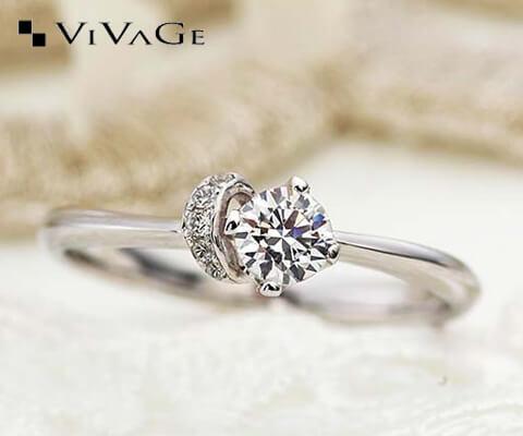 VIVAGE ソネット 婚約指輪