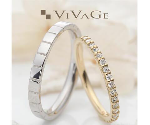 VIVAGE エクレール 結婚指輪