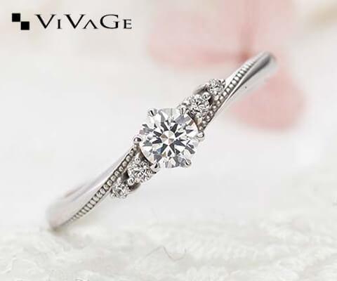 VIVAGE アベニール 婚約指輪