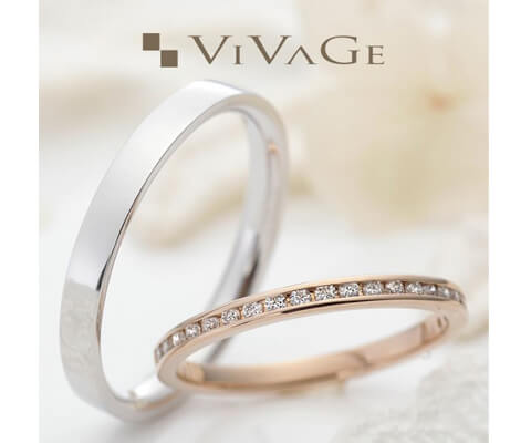 VIVAGE メテオール 結婚指輪