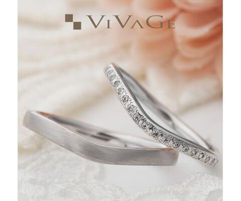 VIVAGE カルネ 結婚指輪