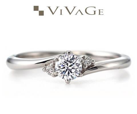 VIVAGE リリック 婚約指輪