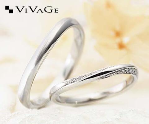 VIVAGE プル―ヴ 結婚指輪