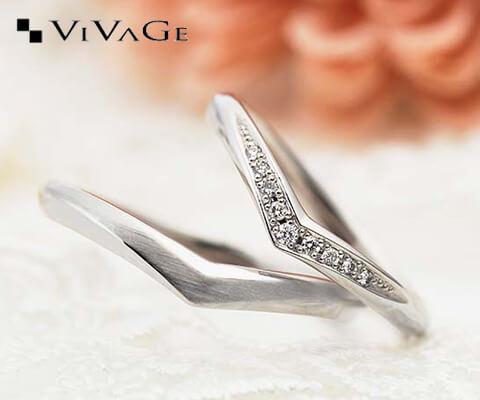 VIVAGE スピラル 結婚指輪