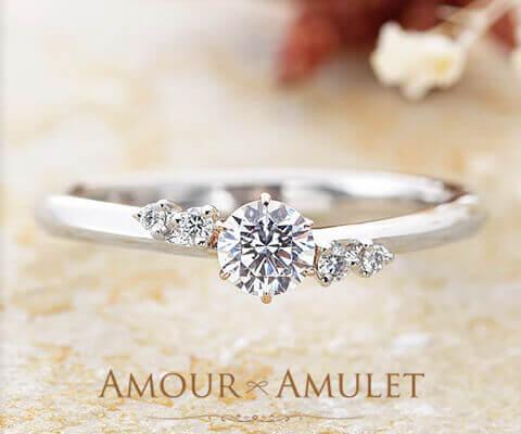 AMOUR AMULET ルミエール 婚約指輪