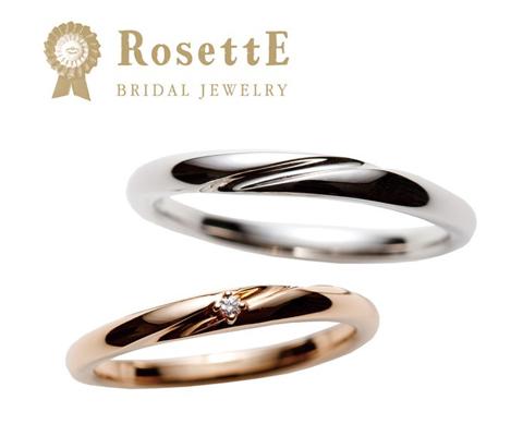 DESTINATION〜目的地〜  結婚指輪 【ロゼット】