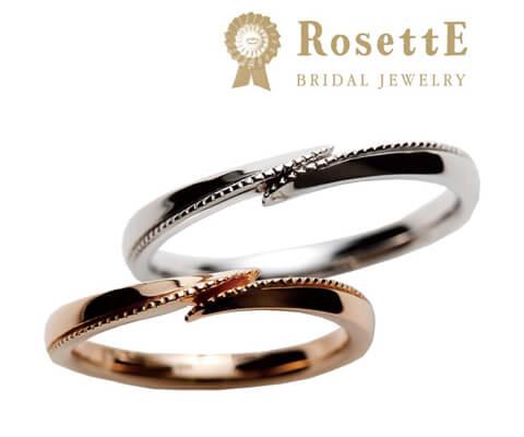 RosettE 心 結婚指輪