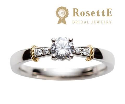 RosettE 橋 婚約指輪