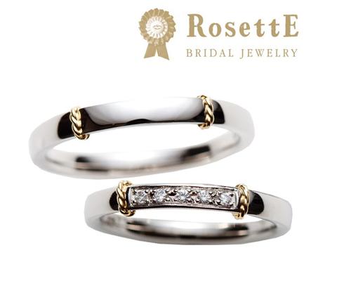 BRIDGE〜橋〜  結婚指輪 【ロゼット】
