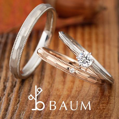 BAUM_クレープミルテ_セットリング