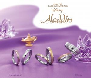 Aladdin_3ペア集合01