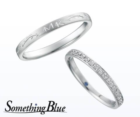 Something Blue SB-830/SB-831 結婚指輪