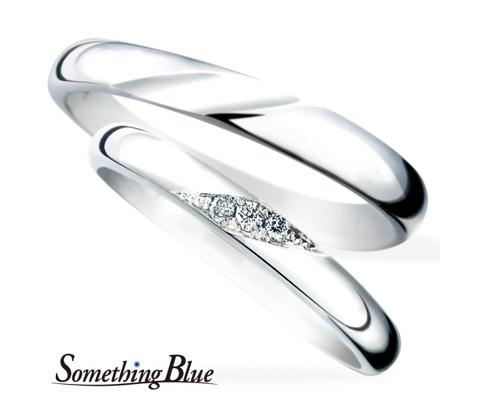 SB857/858 結婚指輪 【サムシングブルー】