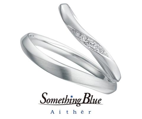 SH706/SH707 結婚指輪 【サムシングブルー】