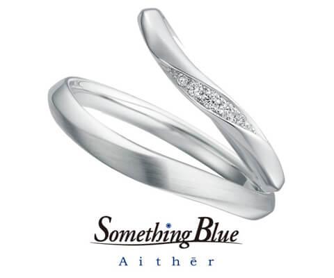 Something Blue Aither ラスター 結婚指輪 SH706&SH707