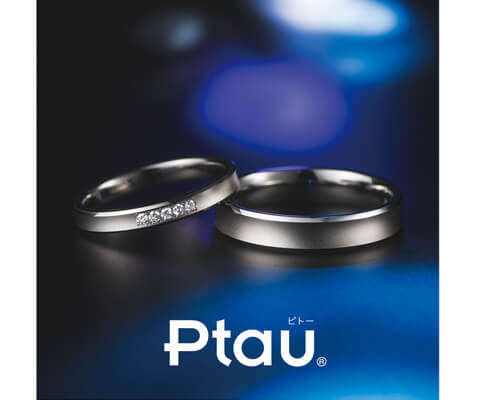 Ptau リバースマット 結婚指輪