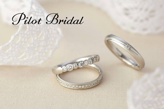 エンゲージリング-マリッジリング-婚約指輪-結婚指輪-プロポーズ