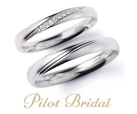 Pilot Bridal Promise プロミス 〜約束〜 結婚指輪