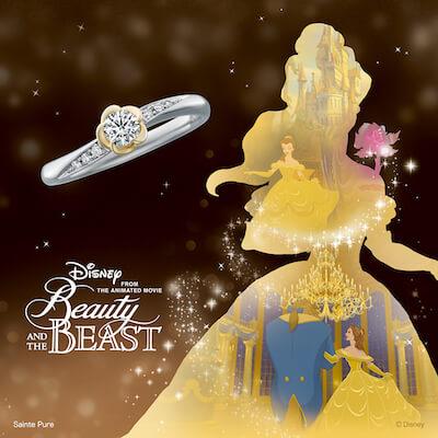 【新作】ディズニー「美女と野獣」 ストーリー・オブ・ラブ 婚約指輪 (2020〜2021期間数量限定モデル)