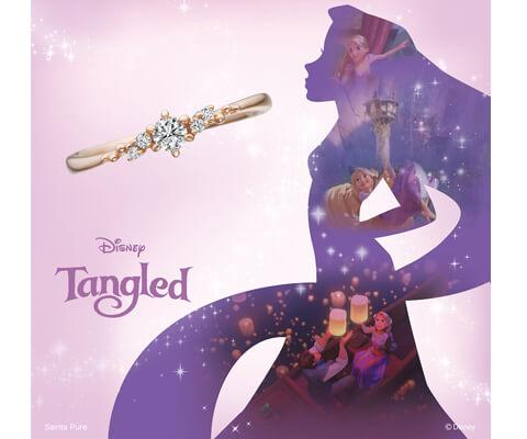 Disney PRINCESS Rapunzel 【Best day Ever〜史上最高の日〜】 婚約指輪