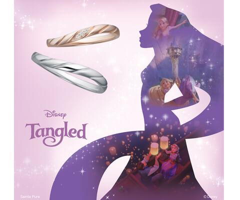 Disney PRINCESS Rapunzel 【Best day Ever〜史上最高の日〜】 結婚指輪