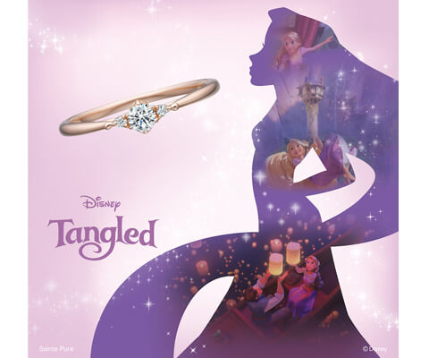 Disney PRINCESS Rapunzel 【One Wish〜ひとつの願い〜】 婚約指輪