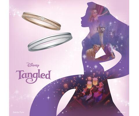 Disney PRINCESS Rapunzel 【One Wish〜ひとつの願い〜】 結婚指輪