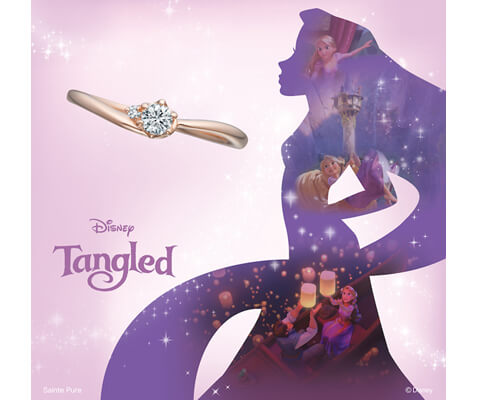 Disney PRINCESS Rapunzel 【Shining World〜輝く世界〜】 婚約指輪