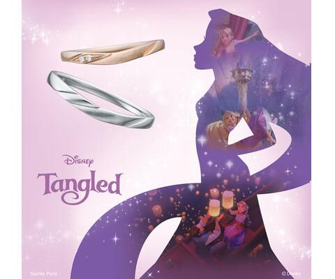 Disney PRINCESS Rapunzel 【Shining World〜輝く世界〜】 結婚指輪