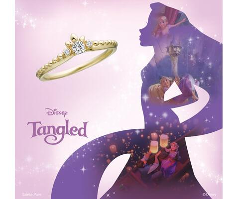 Disney PRINCESS Rapunzel 【Tiara of Promise〜約束のティアラ〜】 婚約指輪 (2021〜2022期間数量限定モデル)