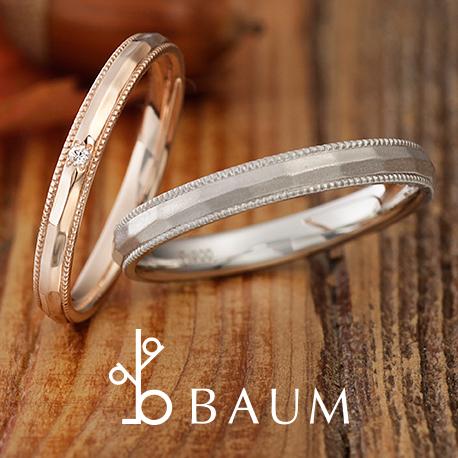 BAUM_クレープミルテ_マリッジリング