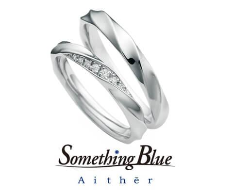 Something Blue Aither フェザー 結婚指輪 SH716&717